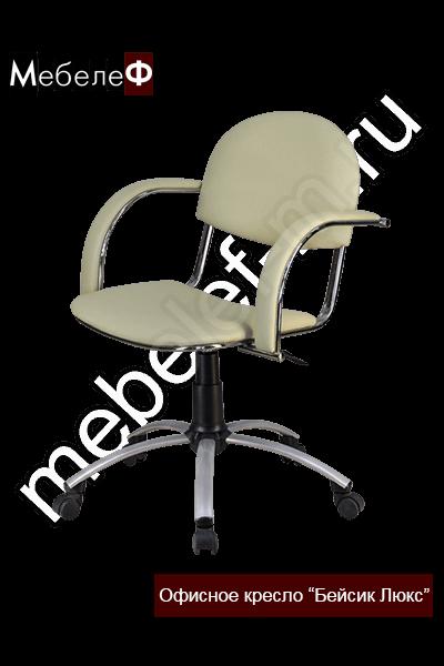 """Офисное кресло """"Бейсик Люкс"""" бежевое"""