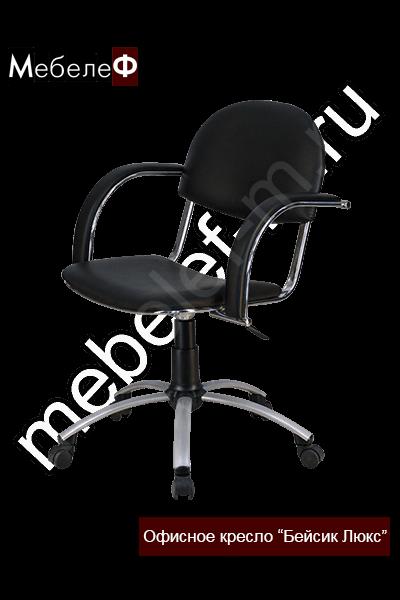 """Офисное кресло """"Бейсик Люкс"""" черное"""