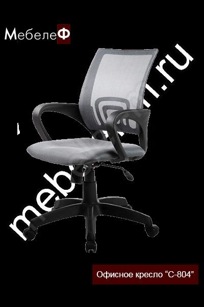 """Офисное кресло """"С-804"""" серое"""