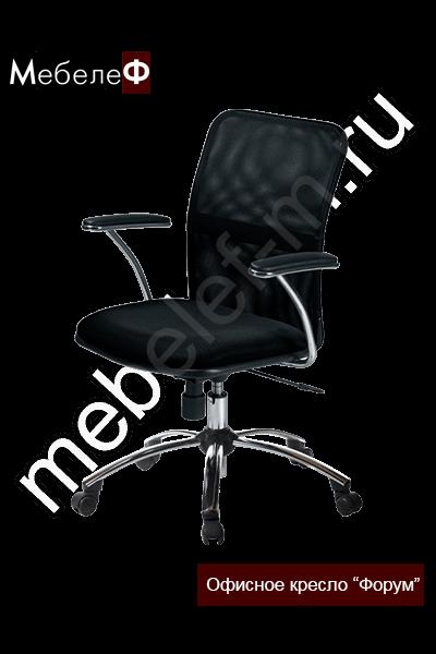 """Офисное кресло """"Форум"""" черное"""