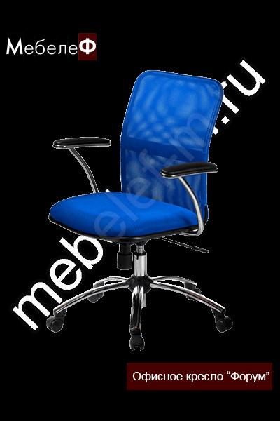 """Офисное кресло """"Форум"""" синее"""
