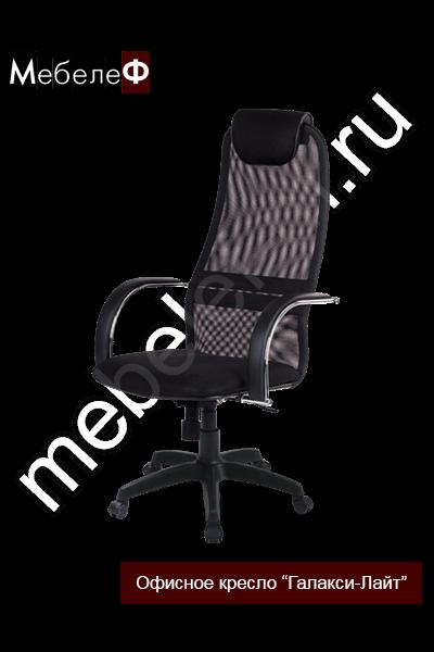 """Офисное кресло """"Галакси-Лайт"""" черное"""