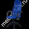 """Офисное кресло """"Галакси-Лайт"""" синее"""