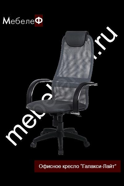 """Офисное кресло """"Галакси-Лайт"""" серое"""