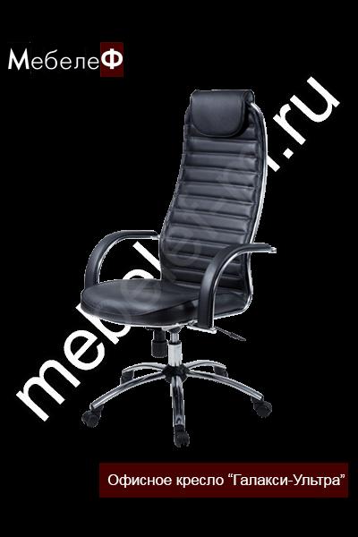 """Офисное кресло """"Галакси-Ультра"""" черное"""