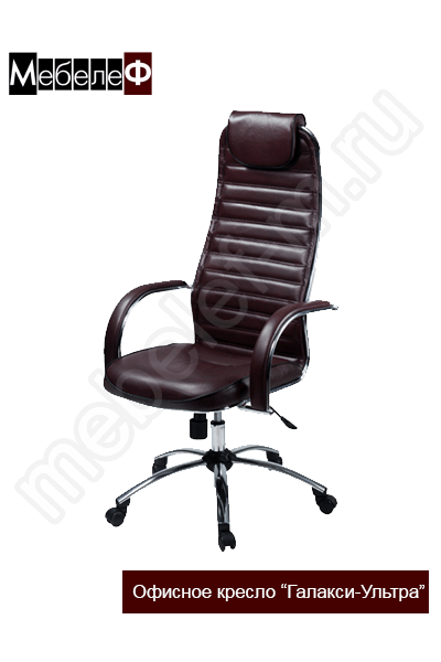 """Офисное кресло """"Галакси-Ультра"""" коричневое"""