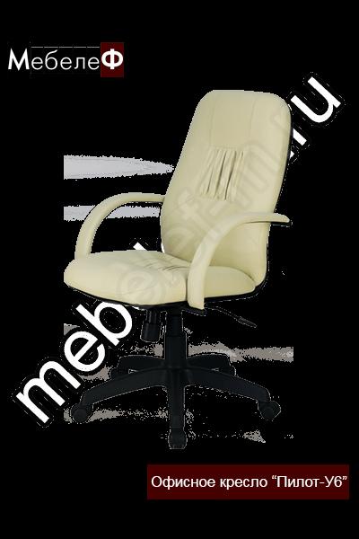 """Офисное кресло """"Пилот-У6"""" бежевое"""