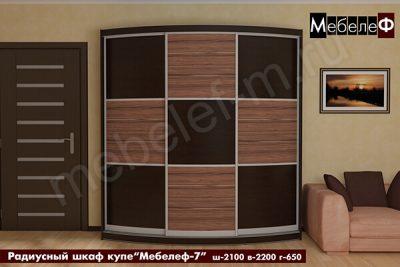 "Радиусный шкаф-купе ""Мебелеф-7"""