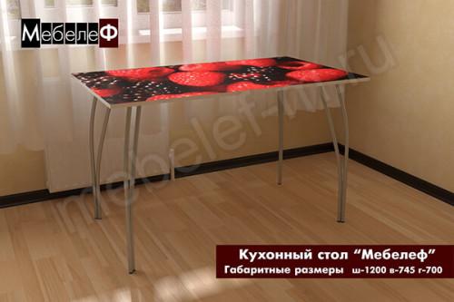 """Кухонный стол """"Мебелеф"""" декор """"Ежевика"""""""