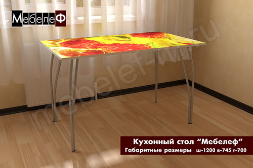 "Кухонный стол ""Мебелеф"" декор ""Малина"""