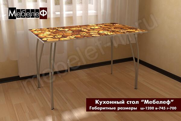 """Кухонный стол """"Мебелеф"""" декор """"Печенье"""""""