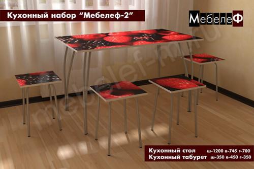 """Кухонный набор стол и стулья """"Мебелеф-2"""" декор """"Ежевика"""""""