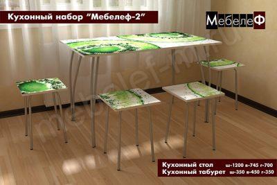 """Кухонный набор стол и стулья """"Мебелеф-2"""" декор """"Киви"""""""