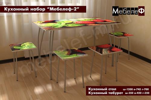 """Кухонный набор стол и стулья """"Мебелеф-2"""" декор """"Клубника"""""""