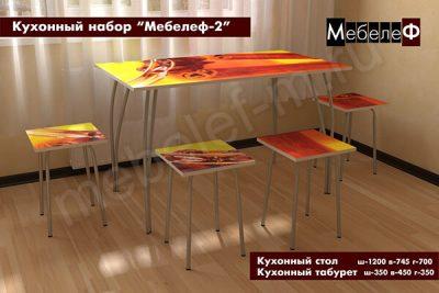 """Кухонный набор стол и стулья """"Мебелеф-2"""" декор """"Корица"""""""
