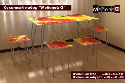 """Кухонный набор стол и стулья """"Мебелеф-2"""" декор """"Малина"""""""