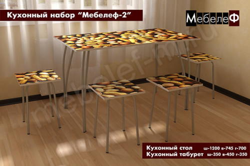 """Кухонный набор стол и стулья """"Мебелеф-2"""" декор """"Орехи"""""""