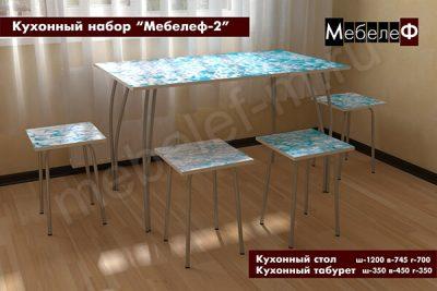 """Кухонный набор стол и стулья """"Мебелеф-2"""" декор """"Пузырьки"""""""