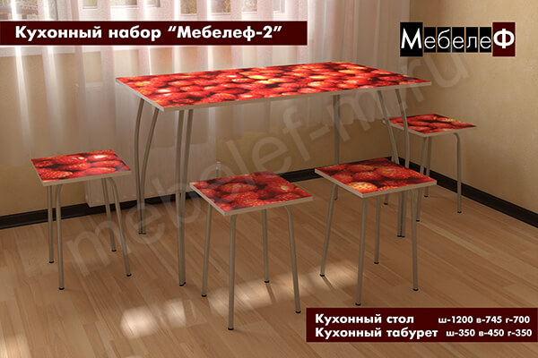 """Кухонный набор стол и стулья """"Мебелеф-2"""" декор """"Земляника"""""""