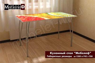 "Кухонный стол ""Мебелеф"" декор ""Цитрусы"""
