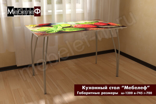 "Кухонный стол ""Мебелеф"" декор ""Клубника"""