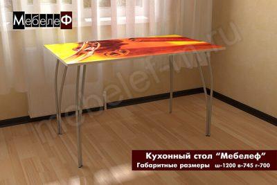"""Кухонный стол """"Мебелеф"""" декор """"Корица"""""""