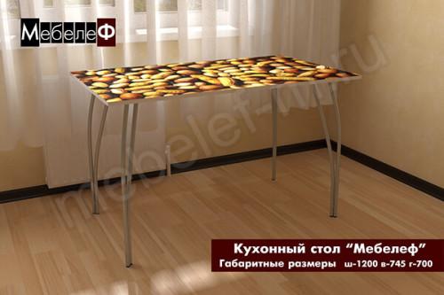 "Кухонный стол ""Мебелеф"" декор ""Орехи"""