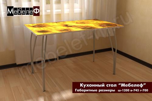"""Кухонный стол """"Мебелеф"""" декор """"Подсолнухи"""""""
