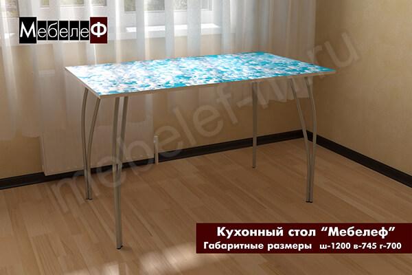 "Кухонный стол ""Мебелеф"" декор ""Пузырьки"""