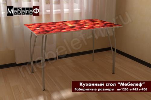 "Кухонный стол ""Мебелеф"" декор ""Земляника"""