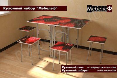 """Кухонный набор стол и стулья """"Мебелеф"""" декор """"Ежевика"""""""