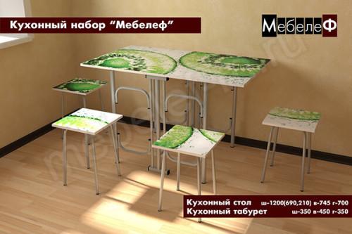 """Кухонный набор стол и стулья """"Мебелеф"""" декор """"Киви"""""""