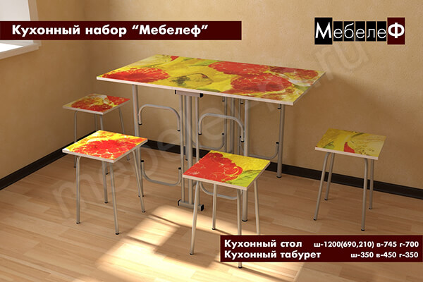 """Кухонный набор стол и стулья """"Мебелеф"""" декор """"Малина"""""""