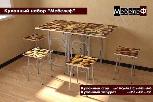"""Кухонный набор стол и стулья """"Мебелеф"""" декор """"Орехи"""""""