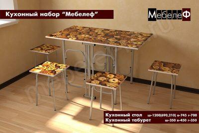 """Кухонный набор стол и стулья """"Мебелеф"""" декор """"Печенье"""""""