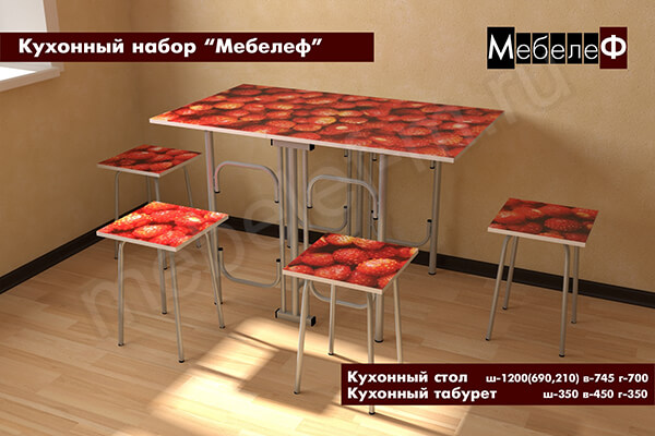 """Кухонный набор стол и стулья """"Мебелеф"""" декор """"Земляника"""""""