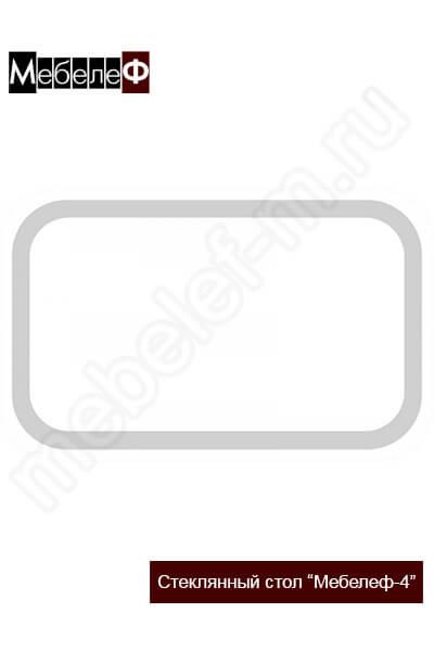 """Стеклянный стол """"Мебелеф-4"""" узор"""