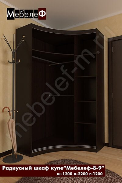 """Радиусный шкаф-купе """"Мебелеф-8-9"""" внутри"""