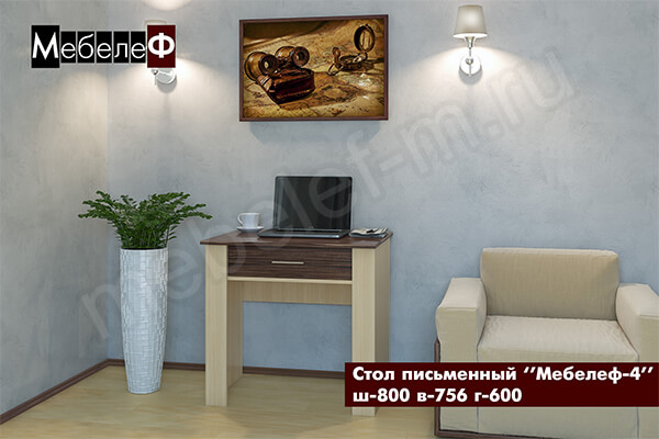 """Письменный стол """"Мебелеф-4"""""""