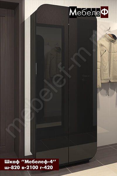 """Шкаф """"Мебелеф-4"""" черный"""