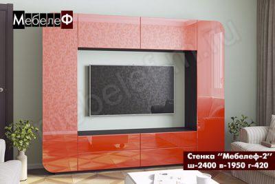 """Стенка для гостиной """"Мебелеф-2"""" красная"""