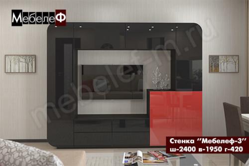 """Стенка для гостиной """"Мебелеф-3"""" черно-красная"""