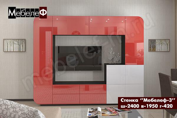 """Стенка для гостиной """"Мебелеф-3"""" красно-белая"""