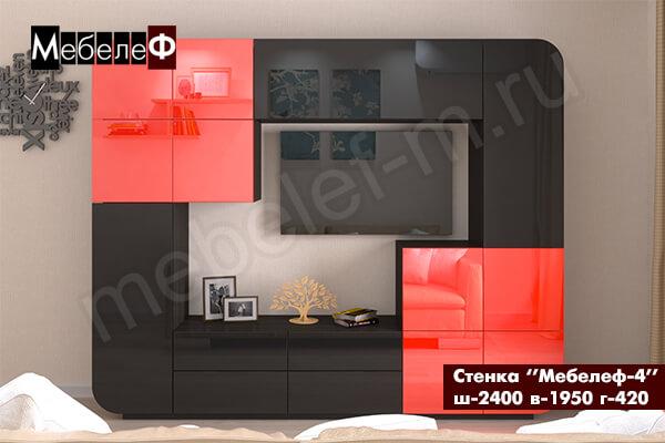 """Стенка для гостиной """"Мебелеф-4"""" черно-красная"""