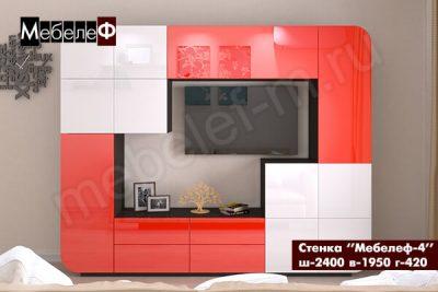 """Стенка для гостиной """"Мебелеф-4"""" красно-белая"""