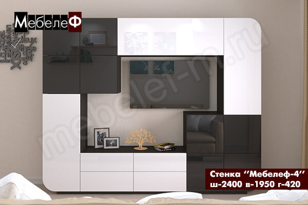 """Стенка для гостиной """"Мебелеф-3""""бело-черная"""