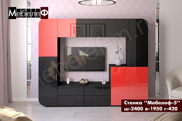 """Стенка для гостиной """"Мебелеф-5"""" черно-красная"""