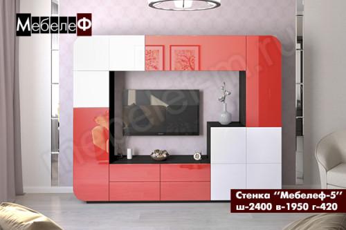 """Стенка для гостиной """"Мебелеф-5"""" красно-белая"""