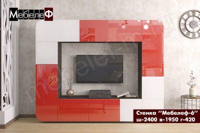 """Стенка для гостиной """"Мебелеф-6"""" красно-белая"""
