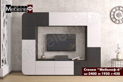 """Стенка для гостиной """"Мебелеф-6"""" бело-черная"""
